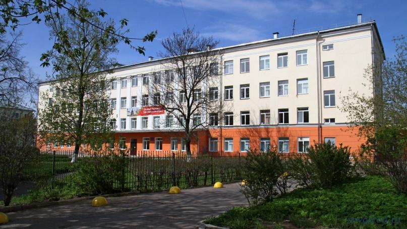 Школа №2 Великого Новгорода. © Фото из архива интернет-портала «Новгород.ру»