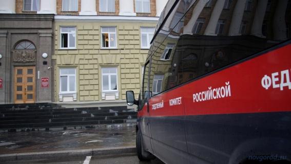Следователи СУ СКР по Новгородской области на праздниках выезжали на места происшествий двадцать раз