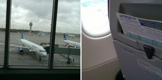 Самолет Airbus A321. © Фото из инстаграма новгородки
