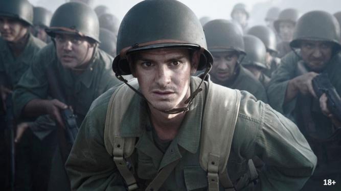 Кадр из фильма «По соображениям совести».