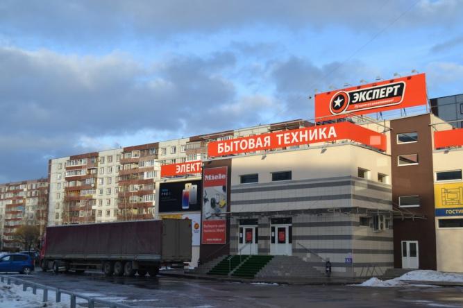 Фото Марины Бобровой ©