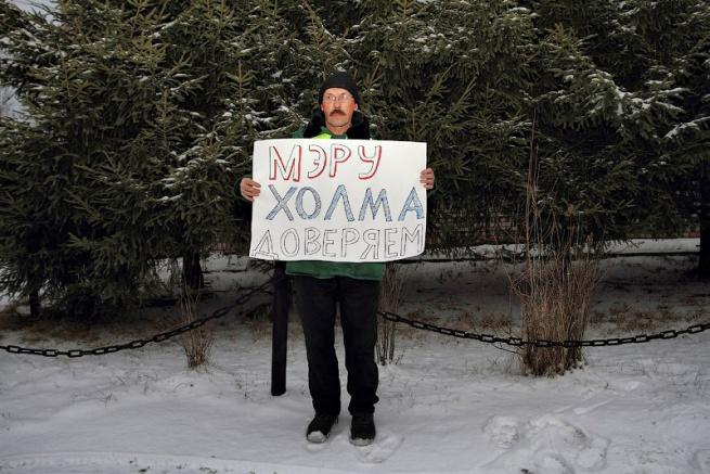 Одиночный пикет в поддержку мэра Холма. © Фото Владимира Морозова