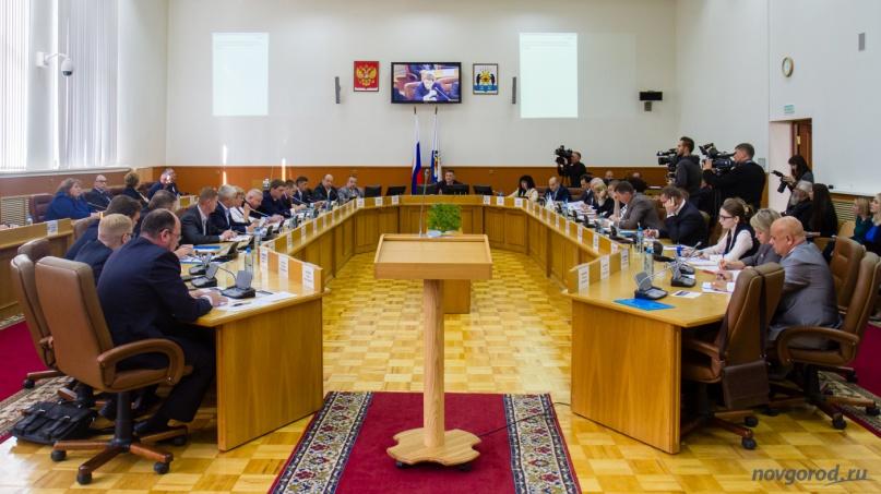 Дума Великого Новгорода VI созыва.