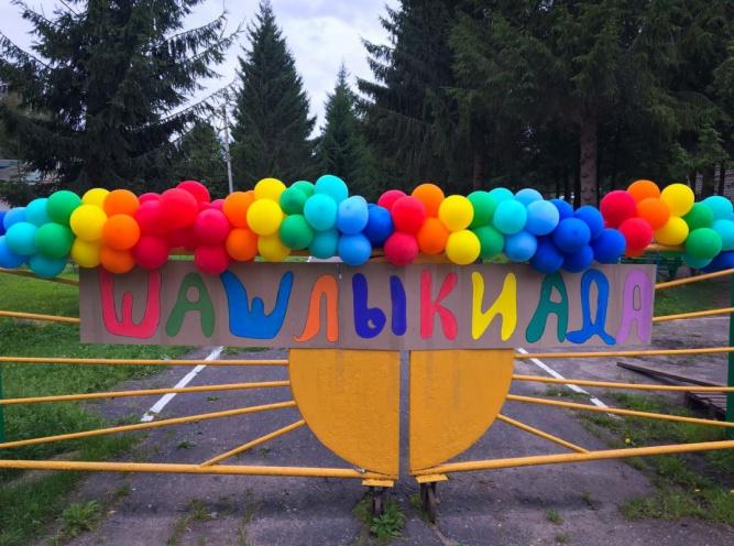 © Фото комитета по образованию администрации Старорусского района