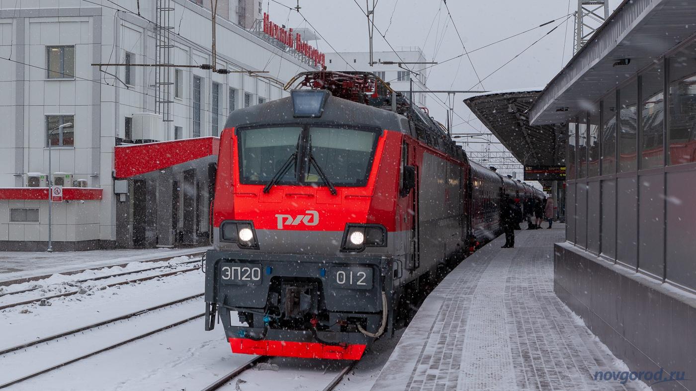 Купить билет на поезд великий новгород возвращают ли билеты на самолет