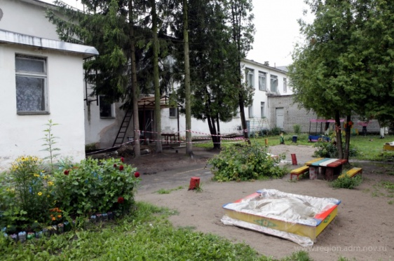 Детский сад №24. Фото с сайта region.adm.nov.ru ©