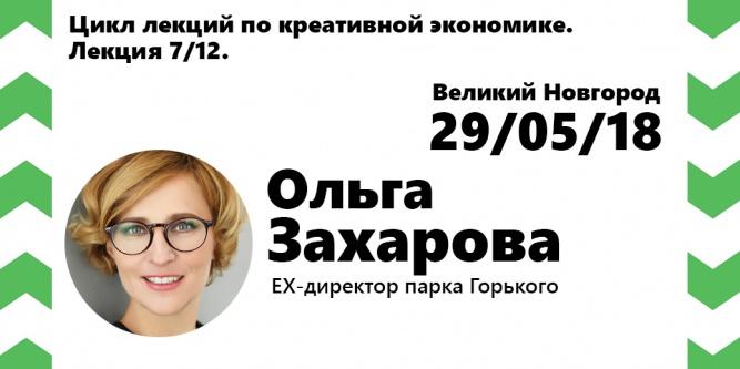 © Изображение с сайта leader-id.ru
