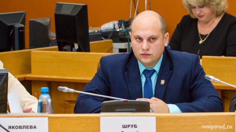 Сергей Шруб. © Фото из архива интернет-портала «Новгород.ру»