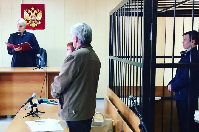 © Фото пресс-службы СУ СК России по Новгородской области