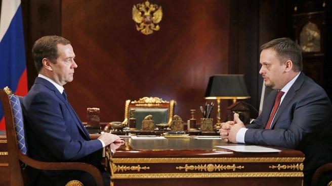 © Фото с сайте government.ru