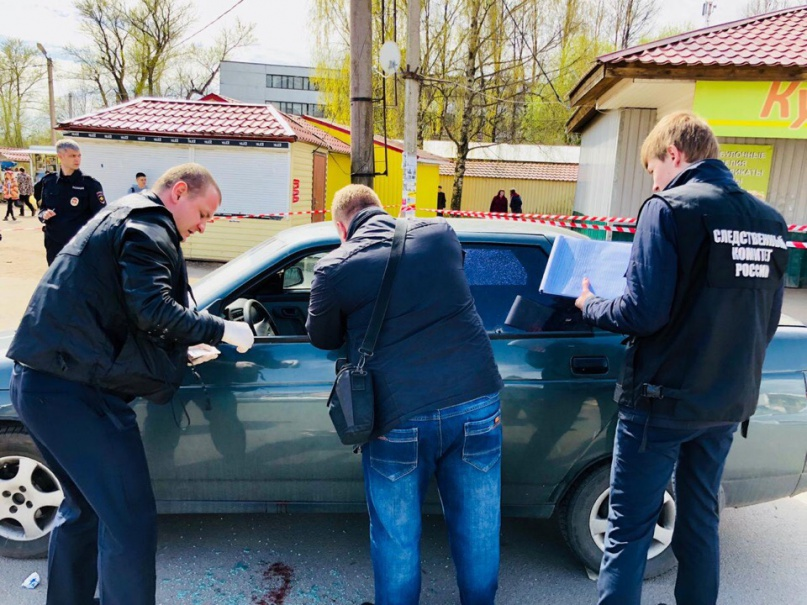 © пресс-служба СУ СК РФ по Новгородской области