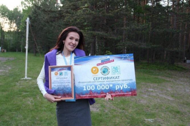 Екатерина Комарова. © Министерство спорта и молодёжной политики
