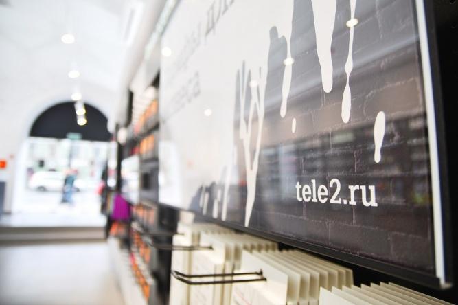 © Tele2