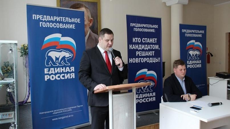 © novgorod.er.ru