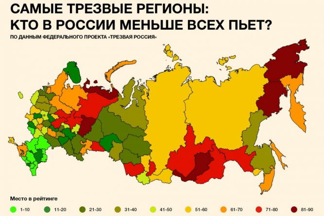 © trezvros.ru