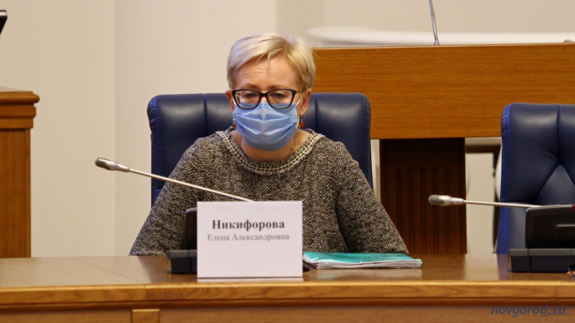 Елена Никифорова.