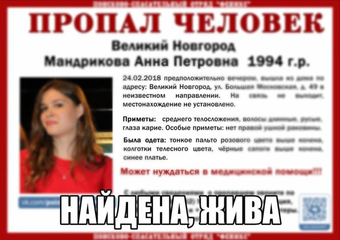 © ПСО «Феникс»