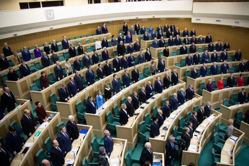© http://council.gov.ru
