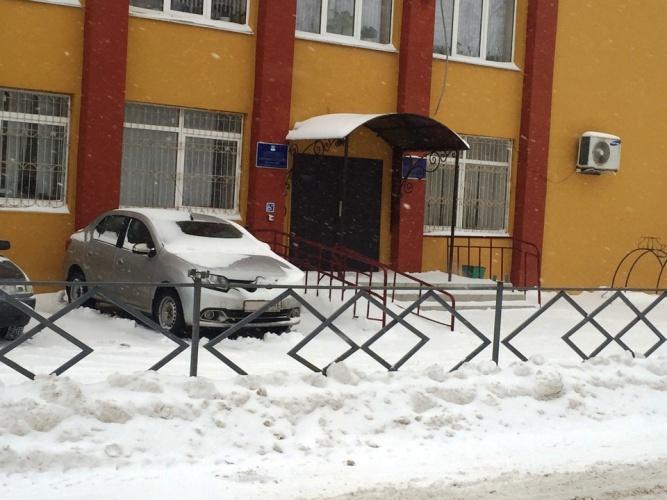© Фото прокуратуры Новгородской области