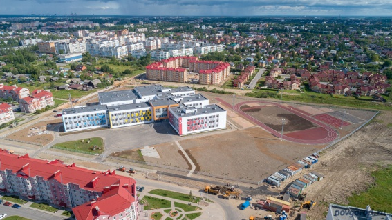 Школе №37 присвоят имя Александра Невского
