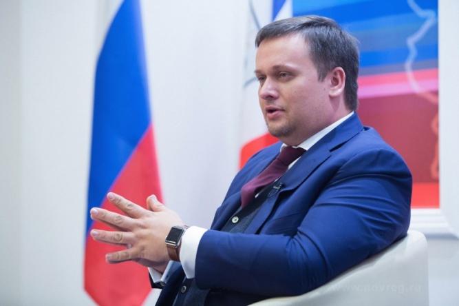 © Правительство Новгородской области