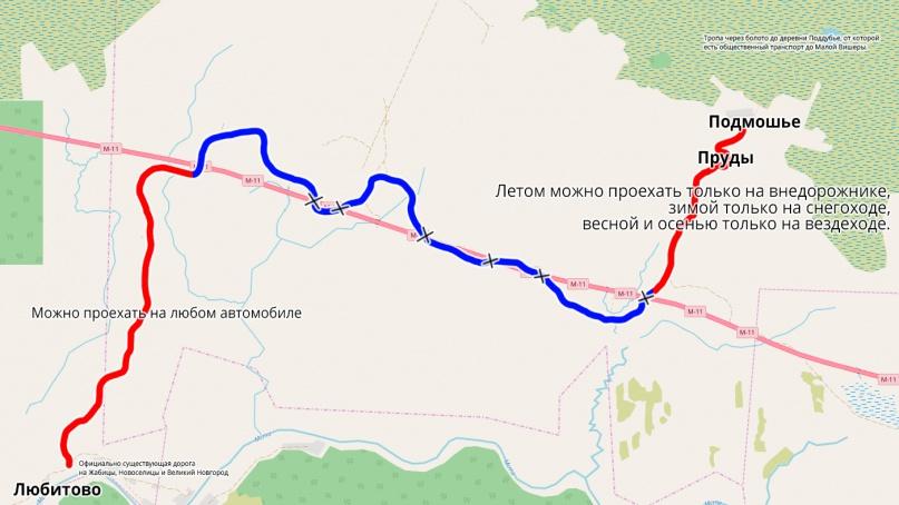 © Схема единственной лесной дороги в деревни Пруды и Подмошье