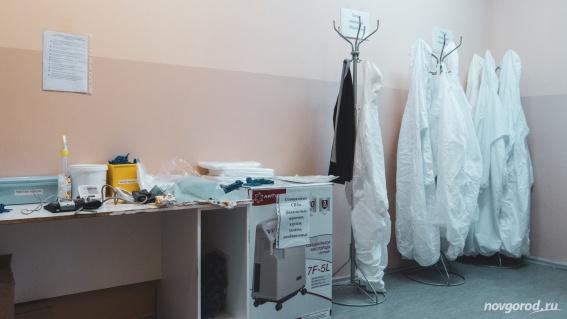 В новгородском госпитале ветеранов развернули дополнительные койки для больных коронавирусом