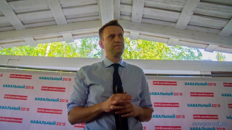 Алексей Навальный. © Фото из архива интернет-портала «Новгород.ру»