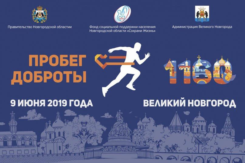 © sportnov.ru