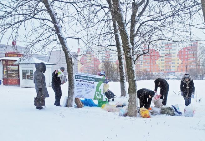 © Фото предоставлено организаторами акции «РазДельный Сбор»