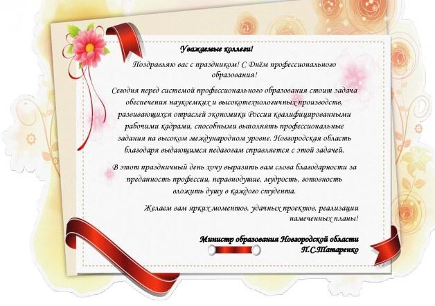© edu53.ru