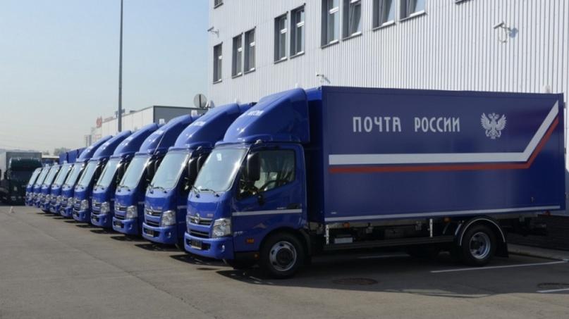 © Почта России
