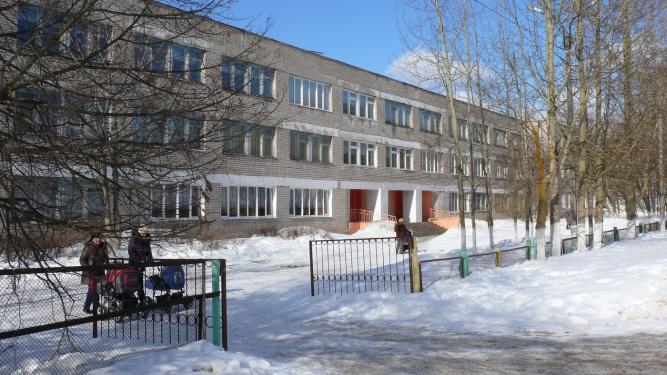 Панковская средняя школа. © wikipedia.org