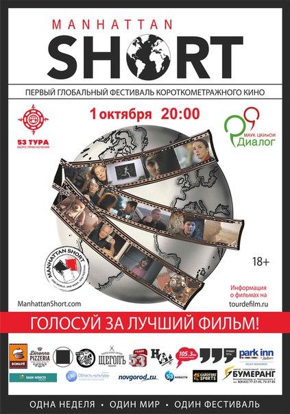 Изображение предоставлено организаторами фестиваля.