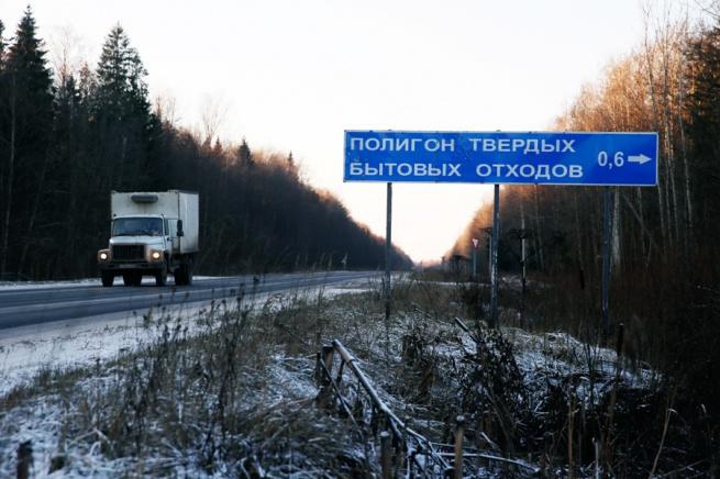 © Фото Игоря Белова с сайта adm.nov.ru