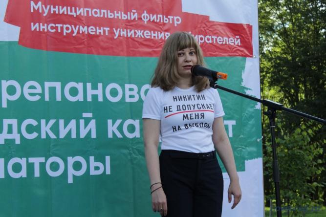 Анна Черепанова. © Фото из архива интернет-портала «Новгород.ру»