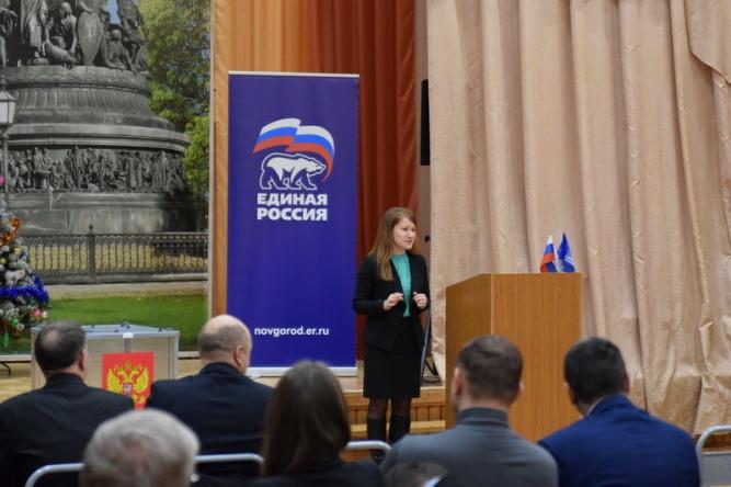 Светлана Петрова. © Фото с сайта novgorod.er.ru