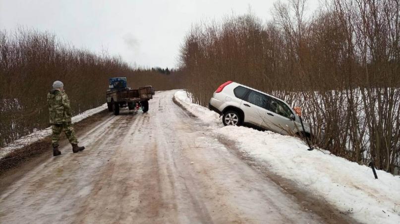 Дорога 49Н-1150 Осия — Малое Замошье.