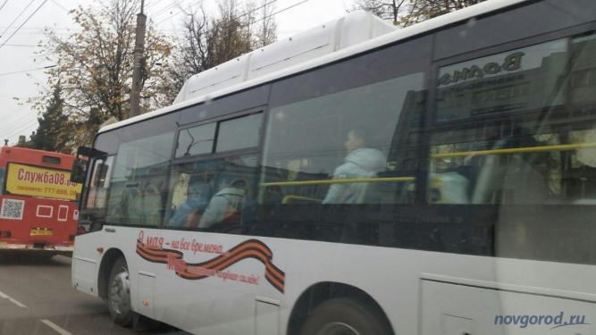Автобус малой вместимости на маршруте №16.