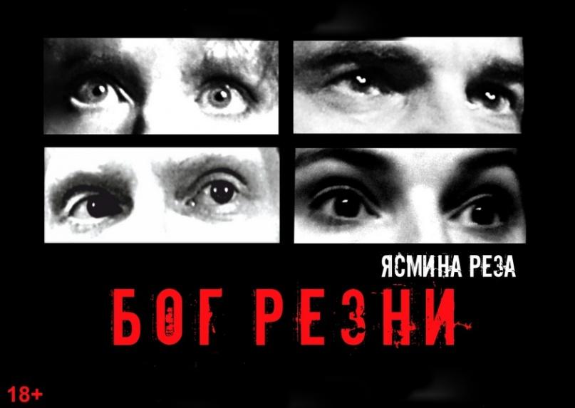 © Новгородский театр «Малый»