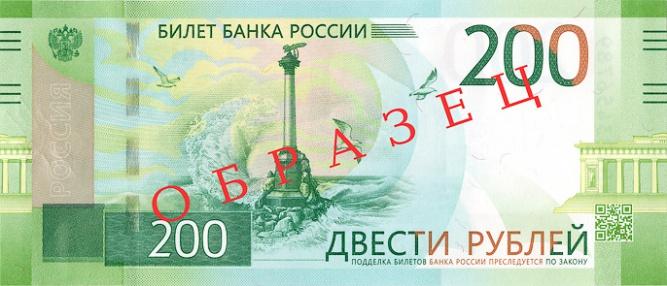 www.cbr.ru ©