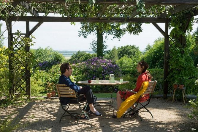 Кадр из фильма «Прекрасные дни в Аранхуэсе».