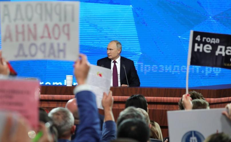© kremlin.ru