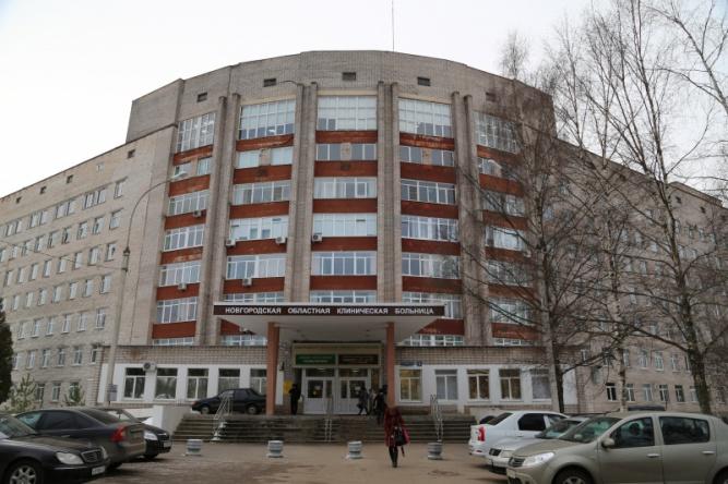 © Фото департамента здравоохранения Новгородской области