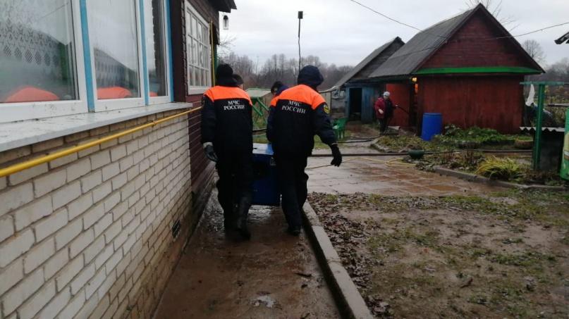 © ГУ МЧС по Новгородской области