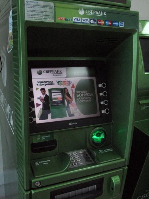 Сбербанк терминал подробно в картинках