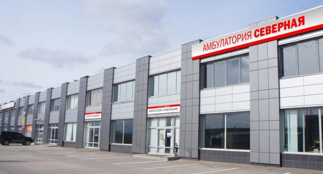 Варшавская 9 к 1 медицинский центр отзывы