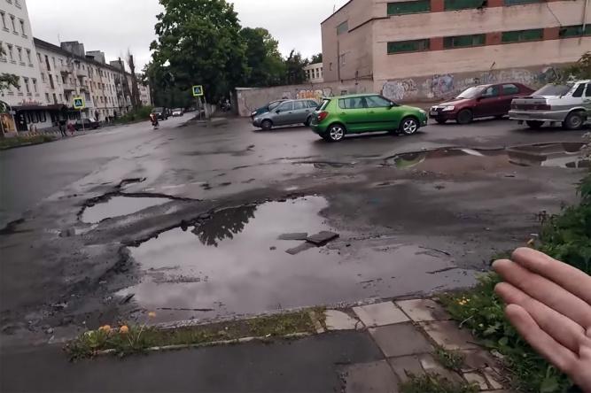 Скриншот видео Ильи Варламова ©
