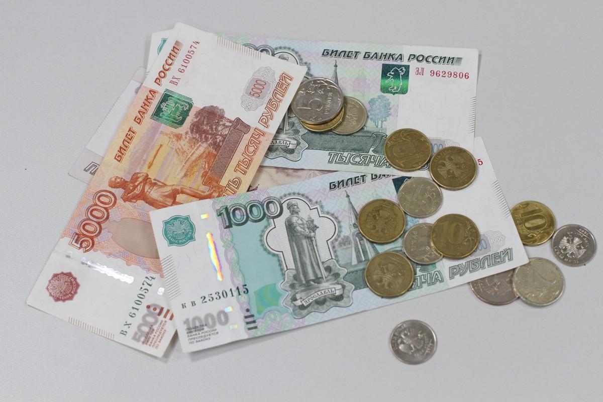Кузбасс занял 32 место врейтинге зарплат