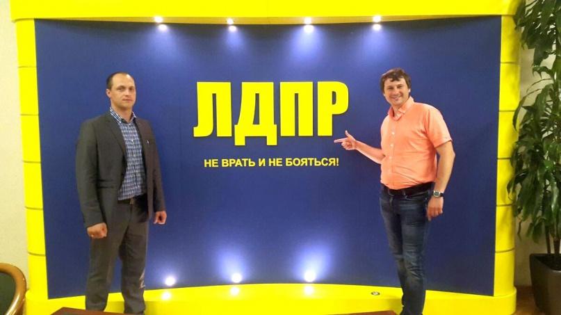 Владимир Ефимов (справа). © Фото с личной страницы во «ВКонтакте»